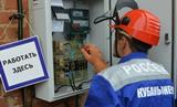 В Краснодарском энергорайоне установлено более пяти тысяч антимагнитных пломб