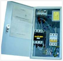 обслуживание трансформаторной подстанции группа по электробезопасности